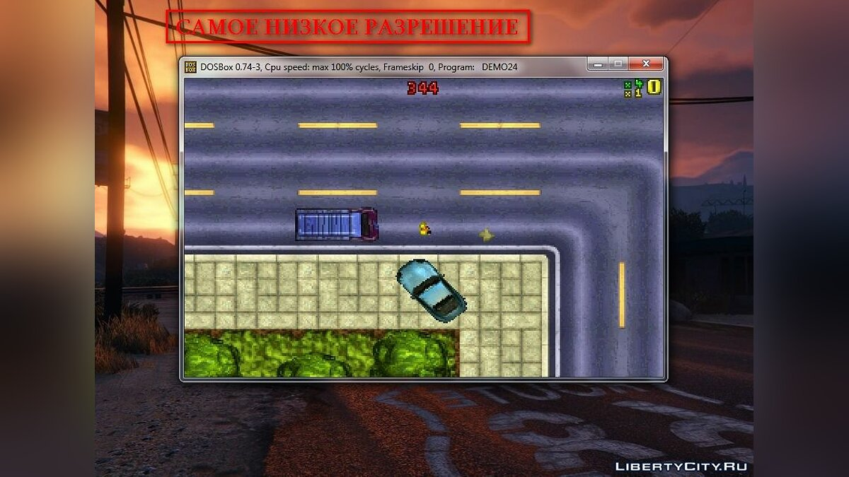 Мод Demo GTA 1 (24-bit, MS-DOS) для GTA 1