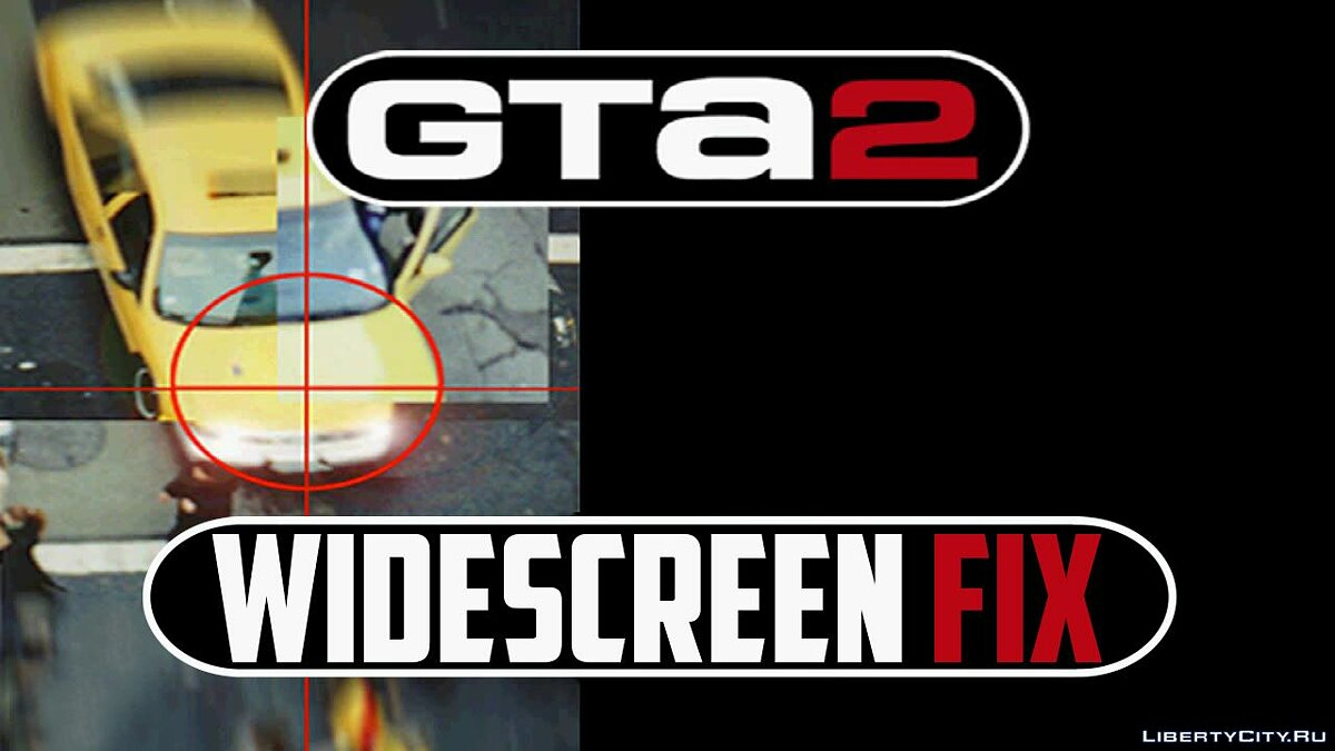 Программы для GTA 2 Widescreen Fix для GTA 2