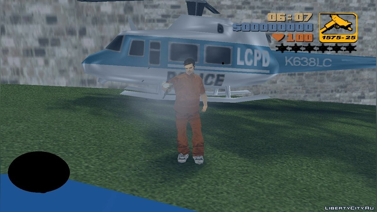 GTA III Chopper для GTA 3 - Картинка #1