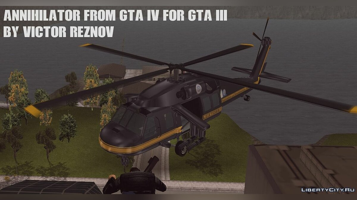 Самолет и вертолет Annihilator from GTA IV for GTA III для GTA 3