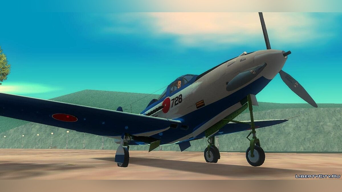 P-39N Airacobra JASDF Blue Impulse для GTA 3 - Картинка #4