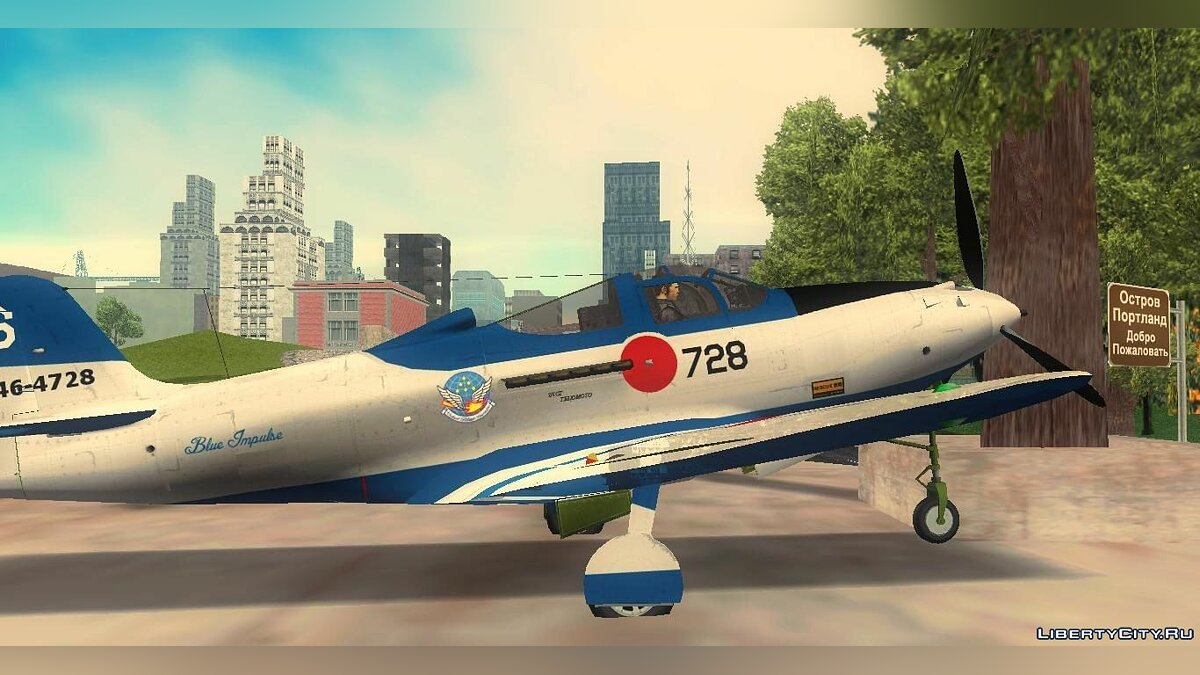 P-39N Airacobra JASDF Blue Impulse для GTA 3 - Картинка #7
