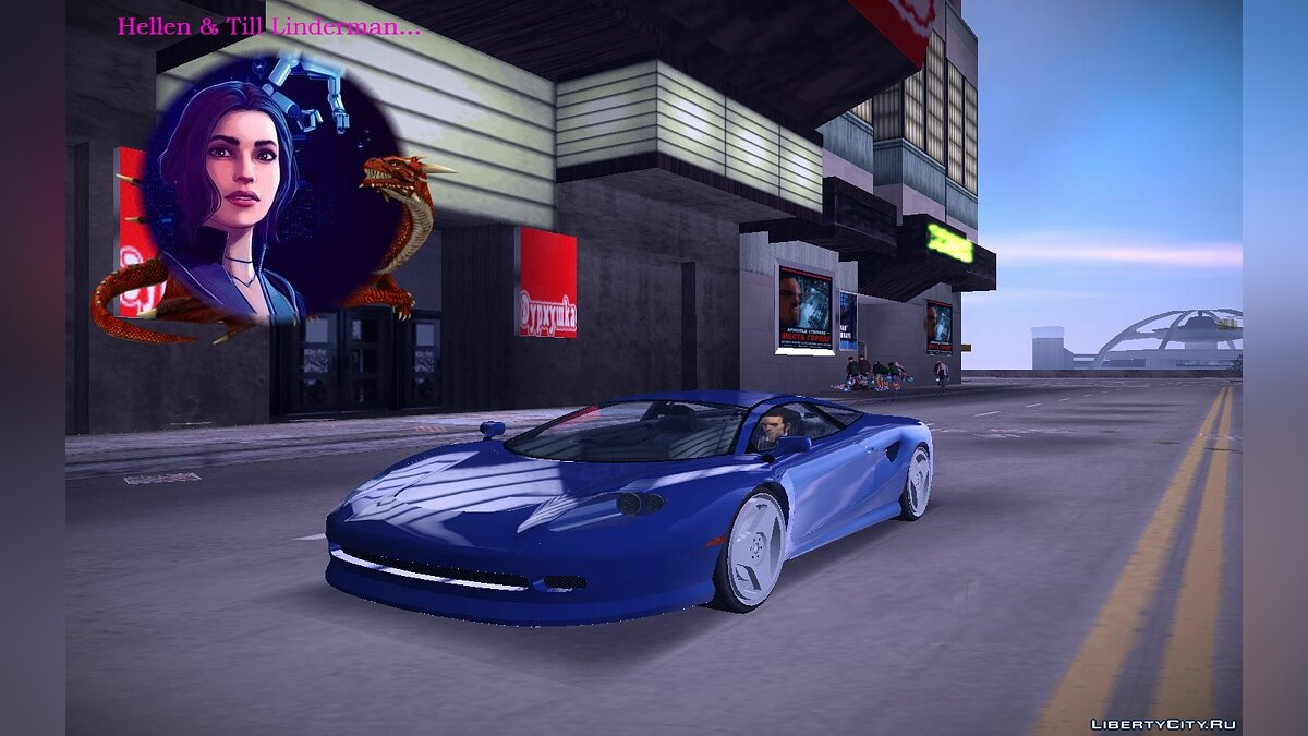 Машина NextGen Cars Pack FULL для GTA 3