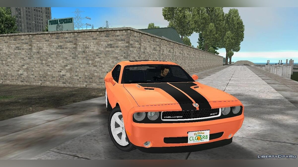 Машина Dodge Challenger SRT-8 для GTA 3
