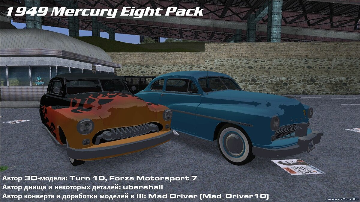 Машина Mercury Eight Pack 1949 для GTA 3