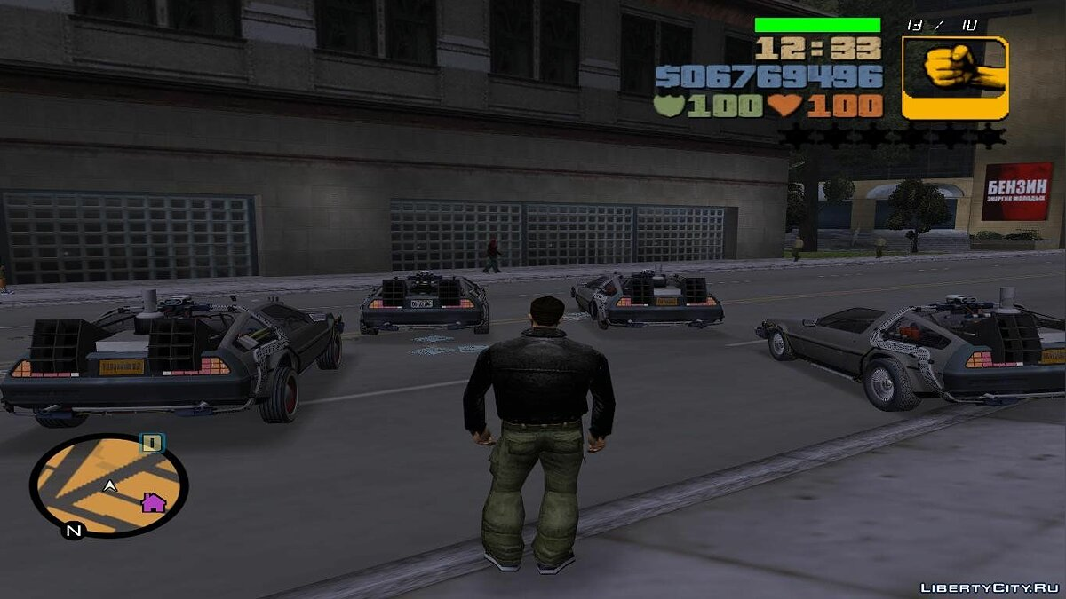 Back to the Future: Liberty City для GTA 3 - скриншот #3
