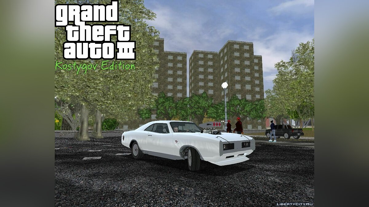 Большой мод GTA3: Kostygov Edition FULL. для GTA 3