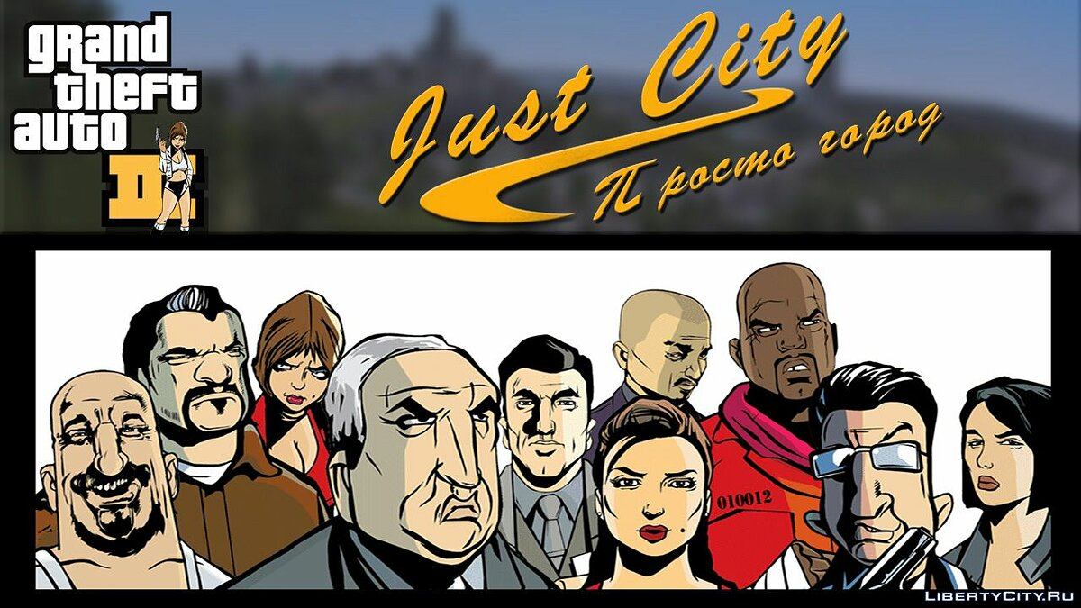 GTA 3 Just city - Просто город для GTA 3