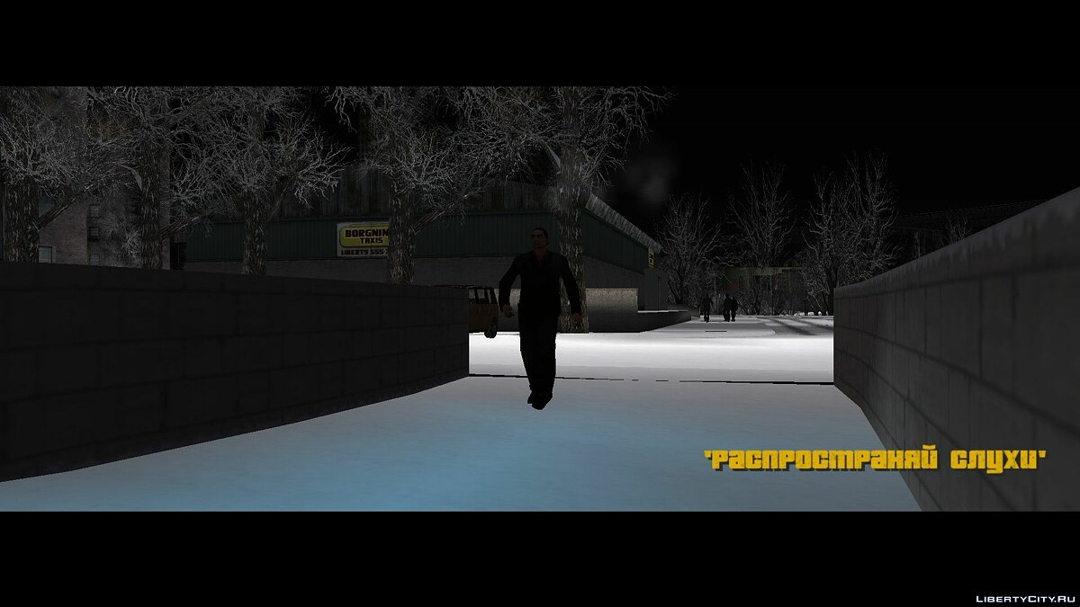GTA Frosted Winter: Ultimate Winter Mod (Русская версия) для GTA 3 - скриншот #6