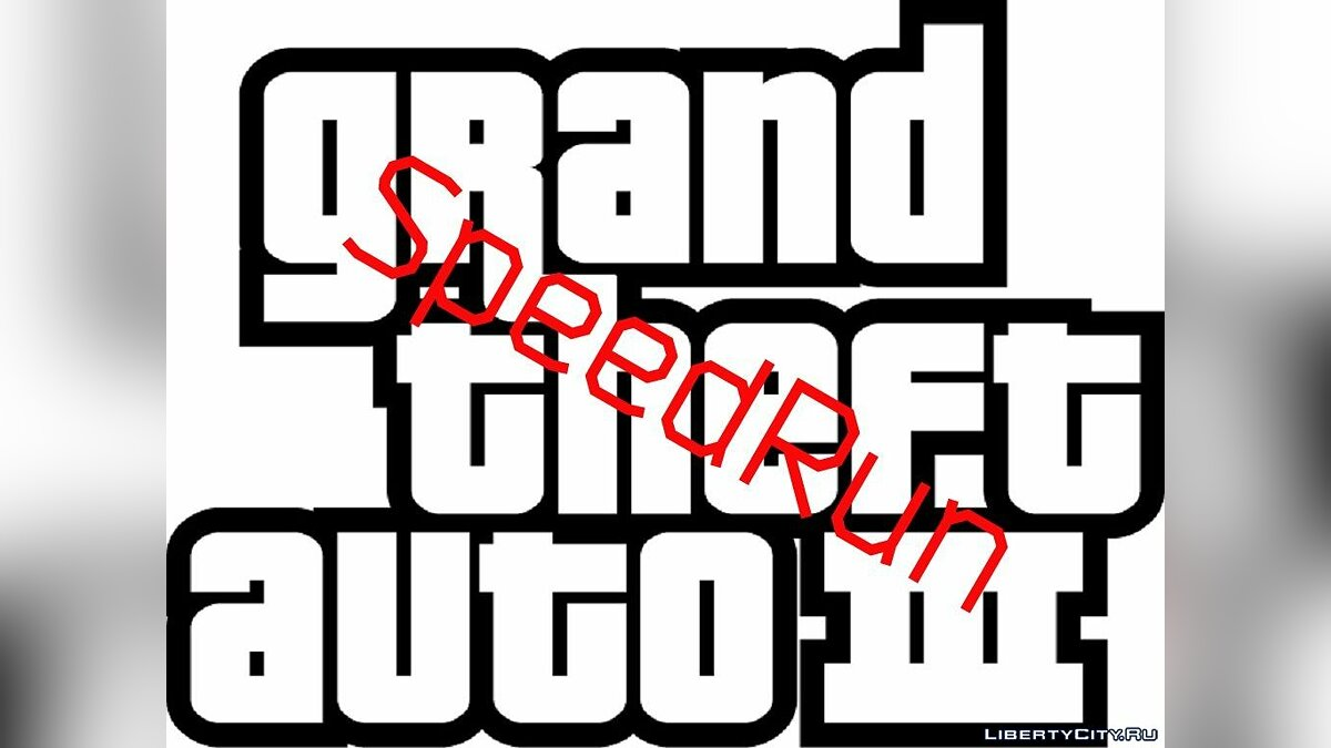 Grand Theft Auto 3 (SpeedRun World Record) для GTA 3