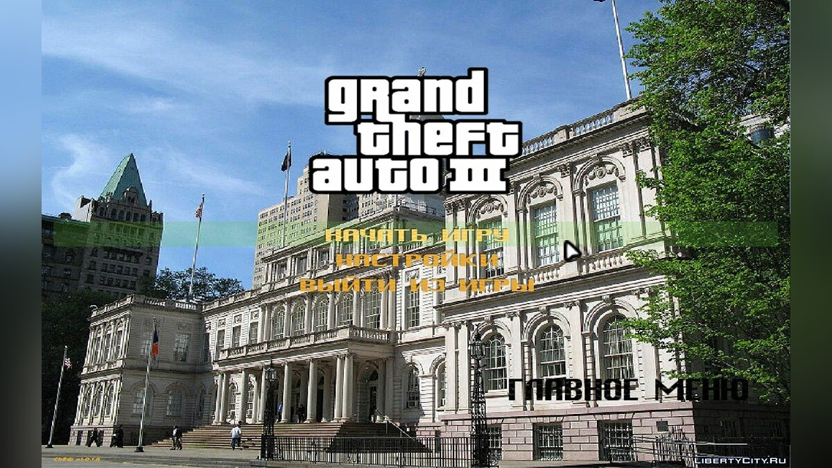 New York Style for GTA III для GTA 3