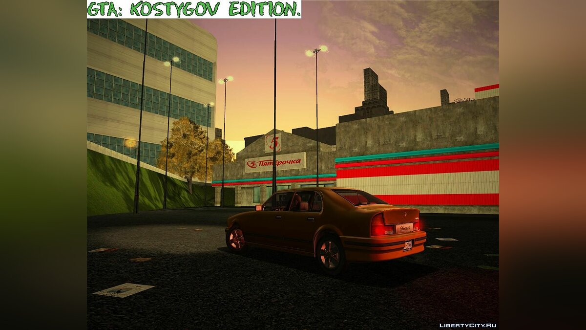 ��екстурный мод KE Real Brands Project. для GTA 3