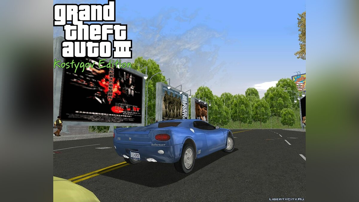 Trees2Patch для GTA 3