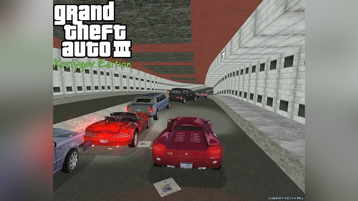 KE Tunnel R-TXD для GTA 3 - скриншот #5