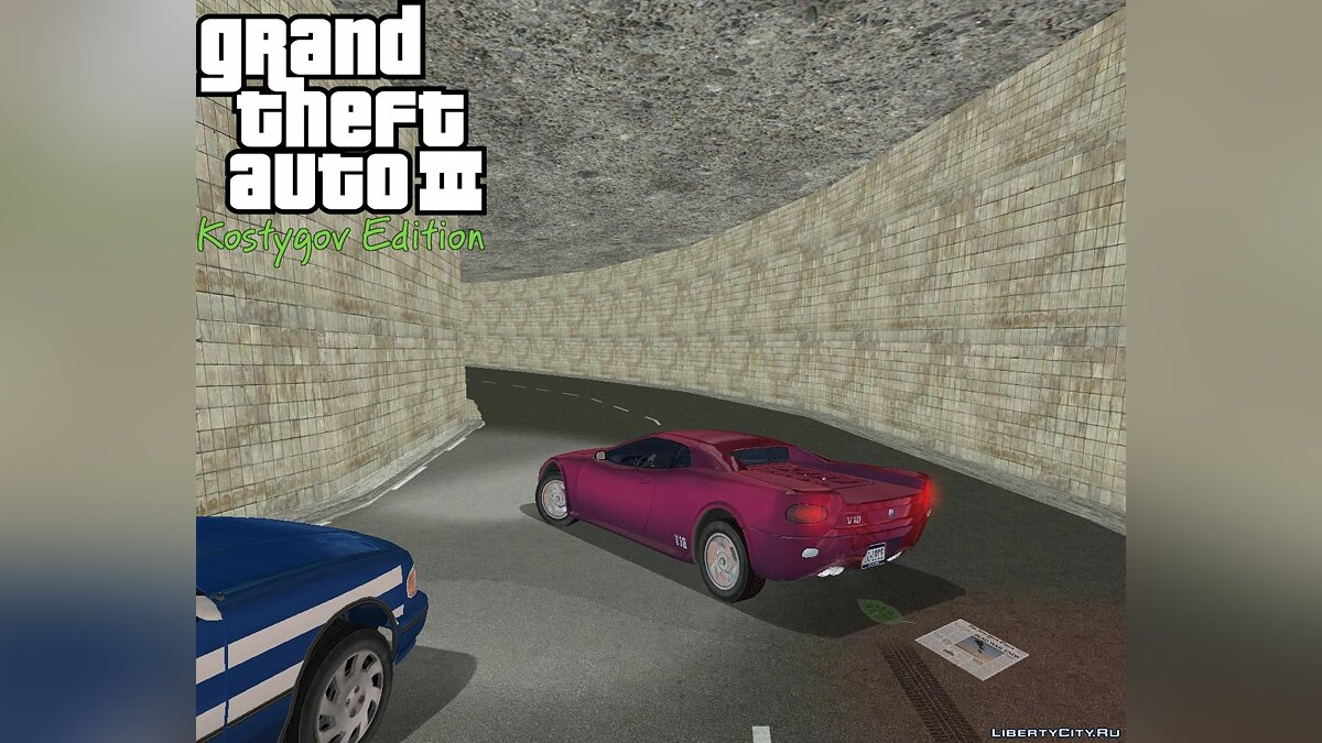 KE Tunnel R-TXD для GTA 3