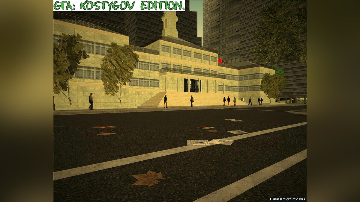 ��екстурный мод Great Hall FiX. для GTA 3