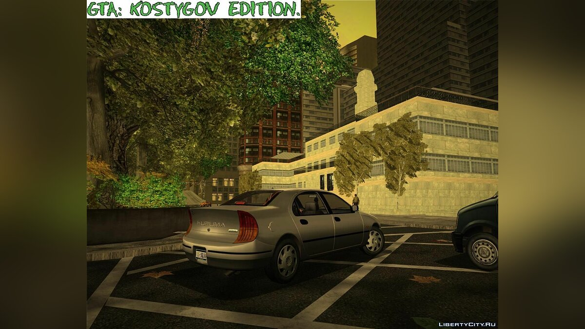 Great Hall R-TXD. для GTA 3