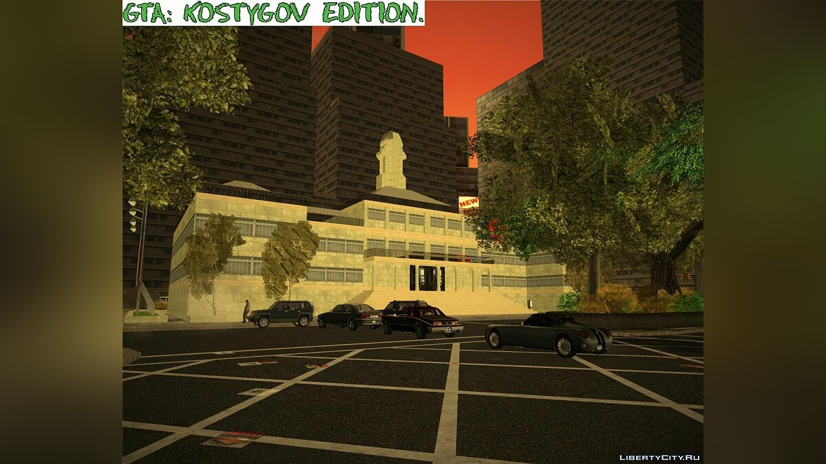 ��екстурный мод Great Hall R-TXD. для GTA 3