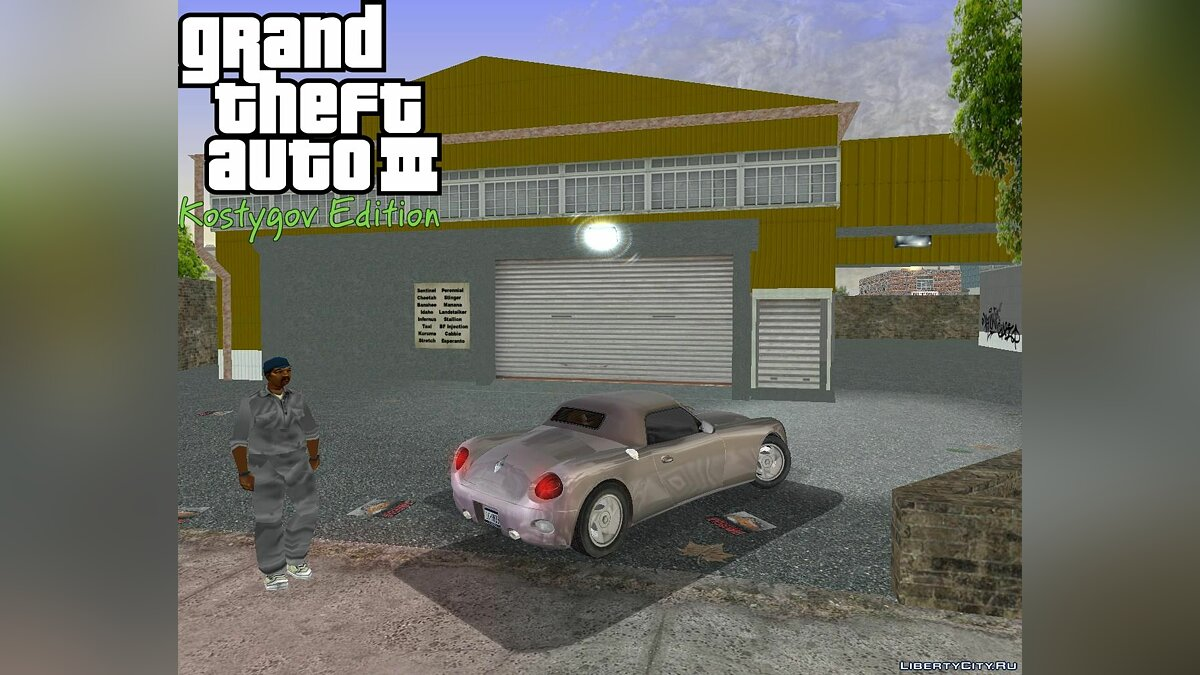 ��екстурный мод KE SV Patch 3 для GTA 3