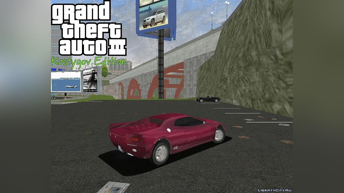 ��екстурный мод KE SV Patch 1. для GTA 3
