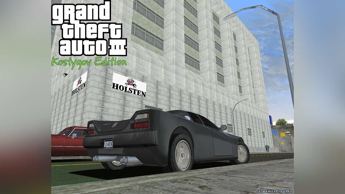 Holsten HQ FiX. для GTA 3