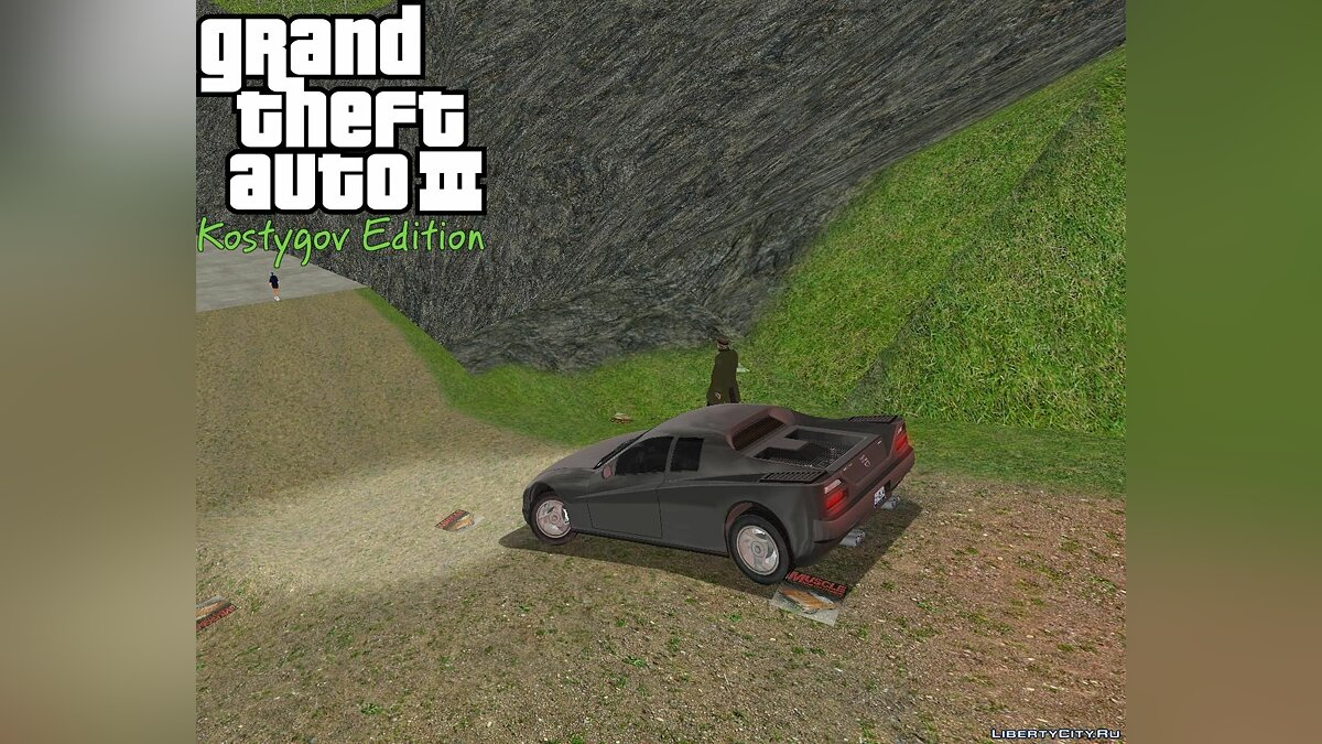 ��екстурный мод KE Dam Patch. для GTA 3