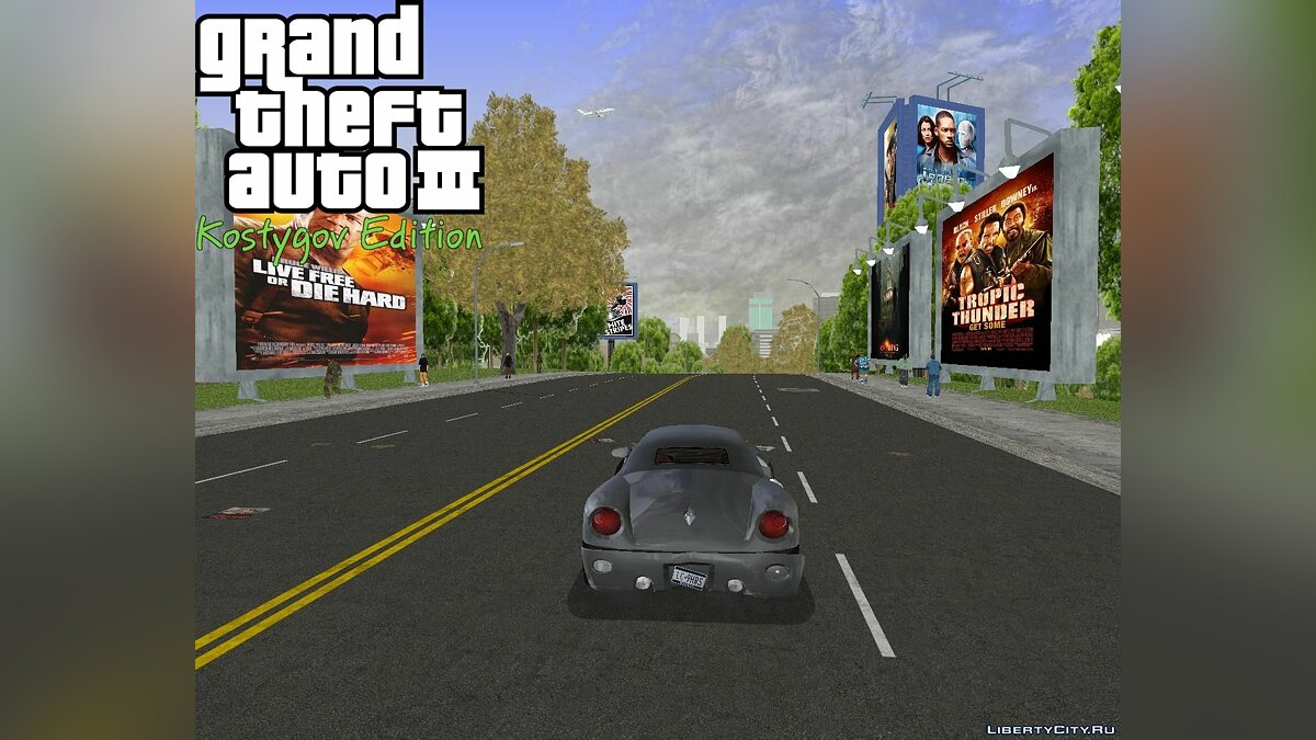 ��екстурный мод KE SV Patch 2 для GTA 3