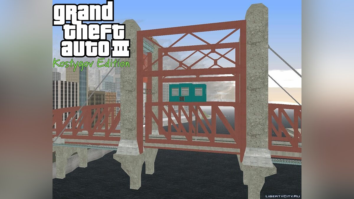 KE Lift Bridge Fix. для GTA 3