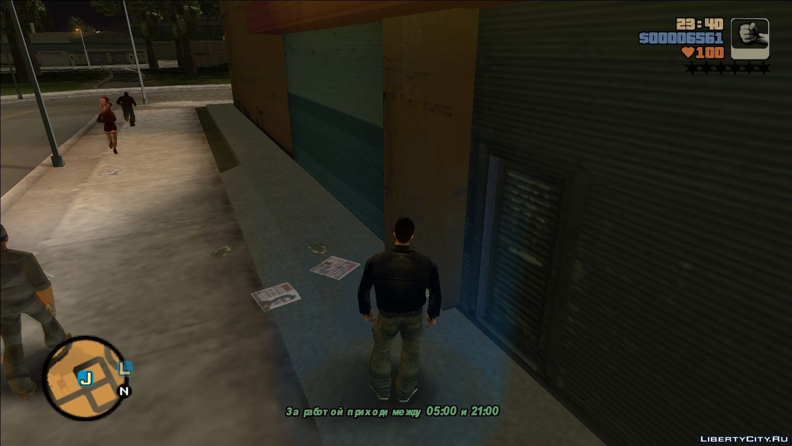 GTA III: Widescreen Fix для GTA 3