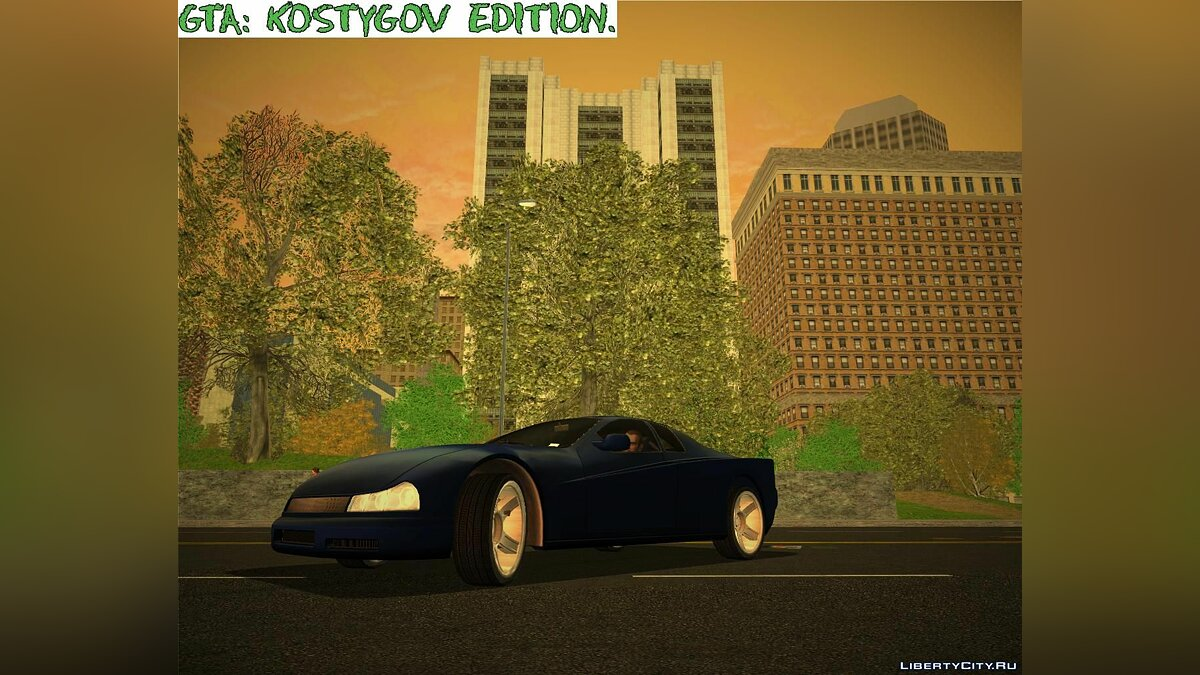 Timecyc R-Light. для GTA 3