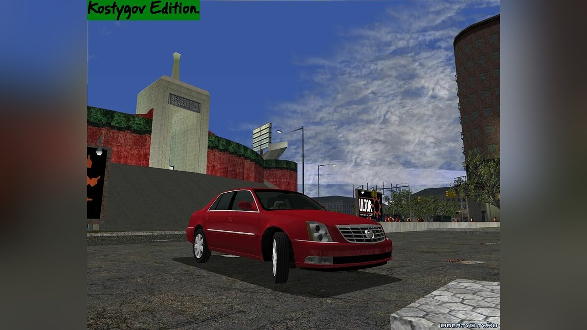 N-Weather Mod 2.5. для GTA 3 - скриншот #2