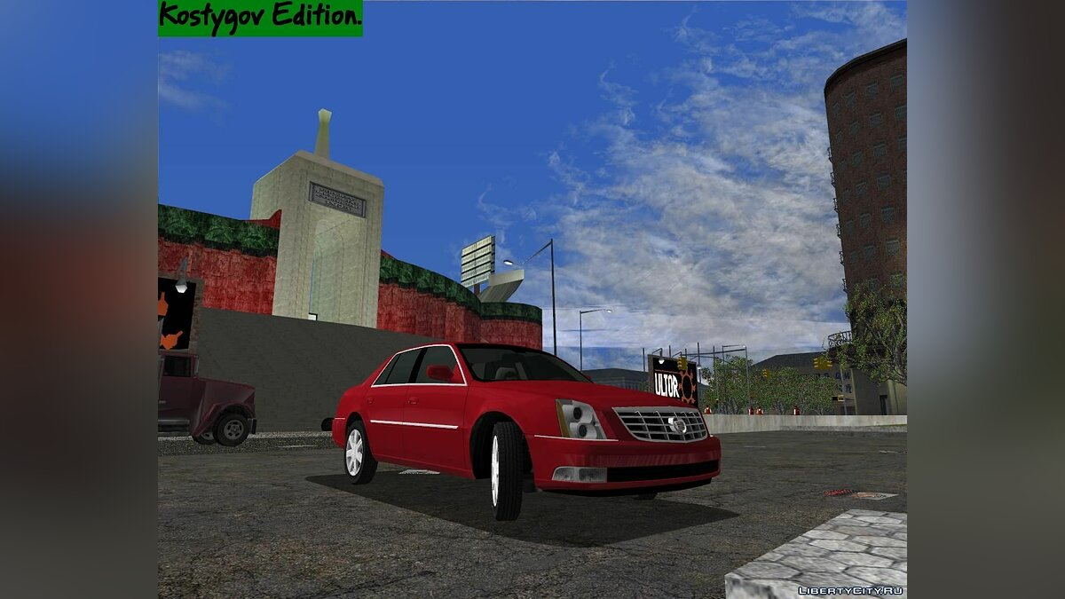 N-Weather Mod 2.5. для GTA 3 - скриншот #3