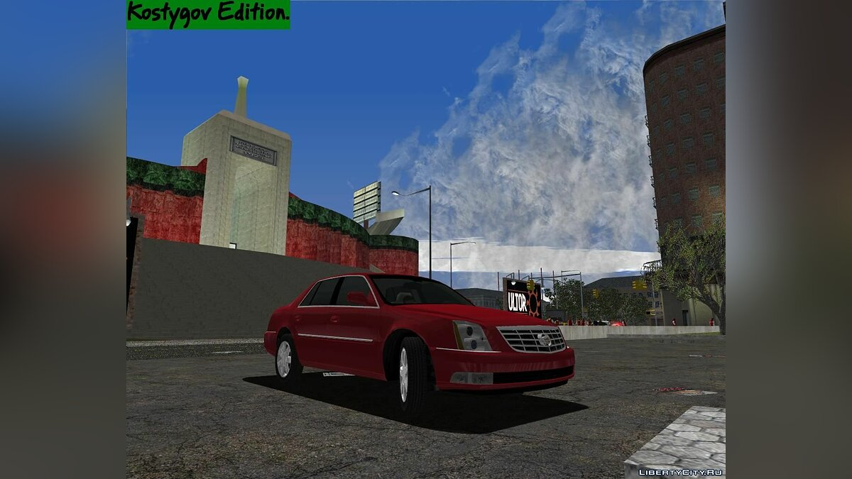 N-Weather Mod 2.5. для GTA 3 - скриншот #4
