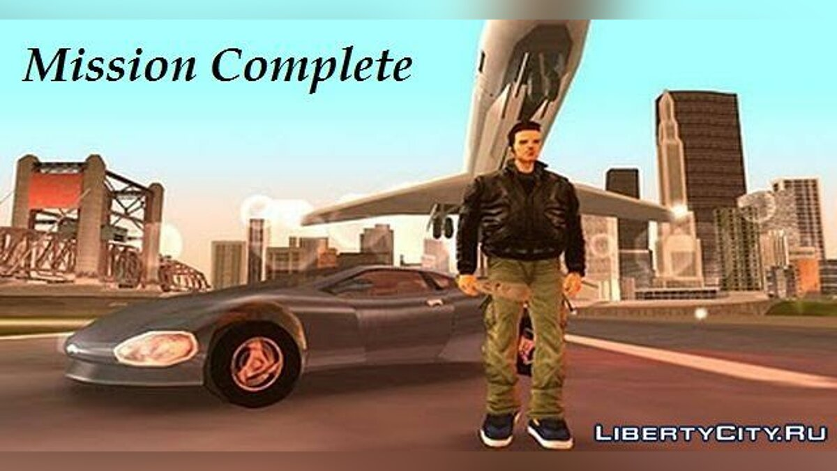 GTA IV Mission Complete Sound  для GTA 3 - Картинка #1