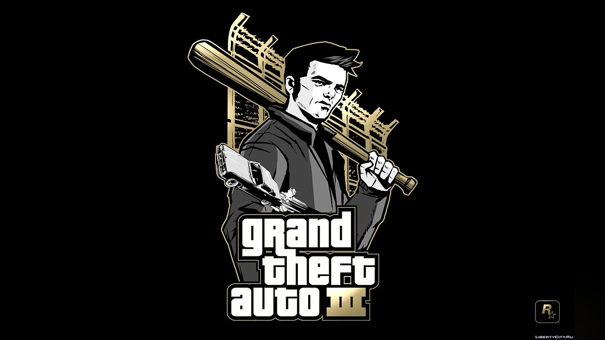 Grand Theft Auto 3 - 10th Anniversary Trailer для GTA 3