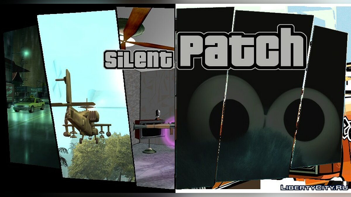 Патч SilentPatchIII 1.1 build 2 + DDraw build 3 для GTA 3