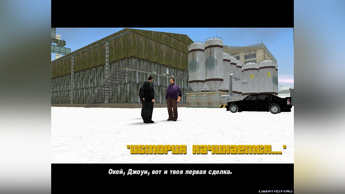 Русификатор Русификатор для Frosted Winter для GTA 3