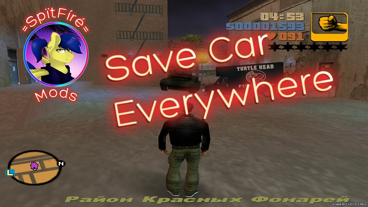 Save Car Everywhere для GTA 3