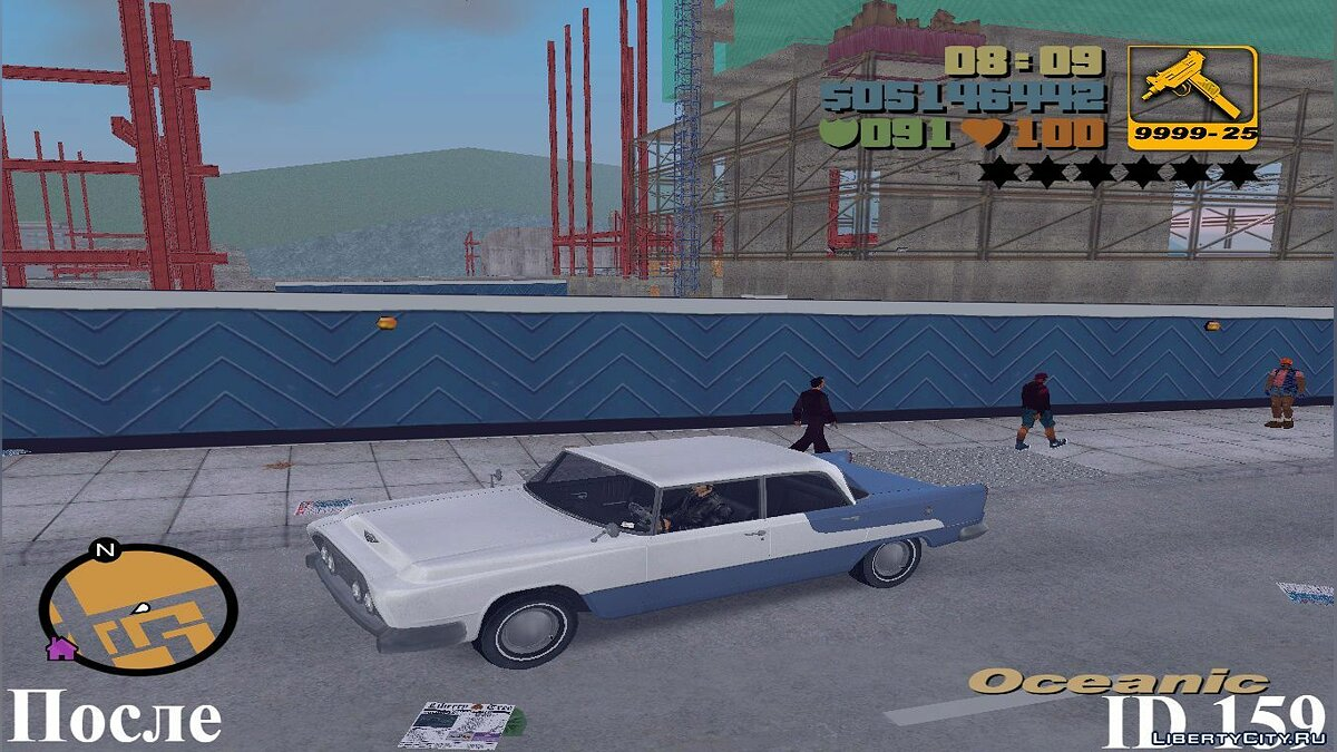 Fix car ID 154, 155, 159 для GTA 3 - Картинка #7