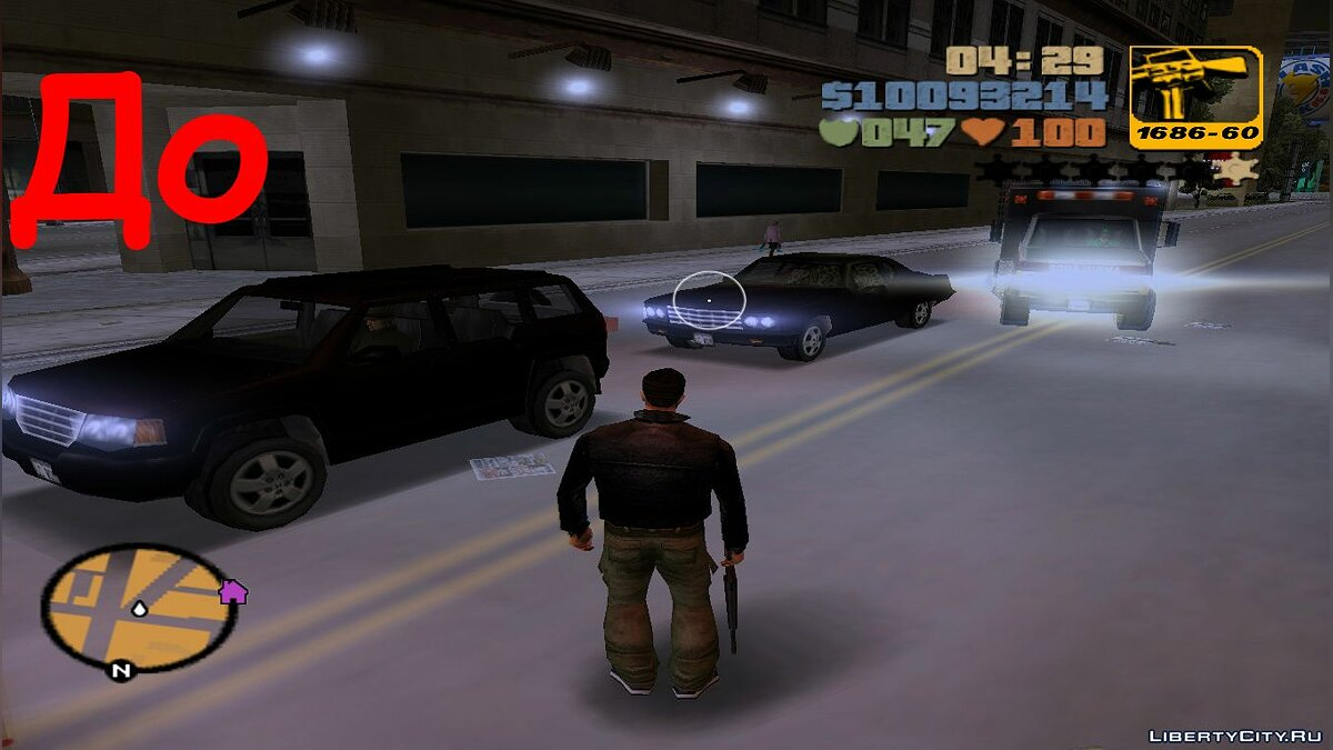 ��криптовый мод Steam Car Colour Fix для GTA 3