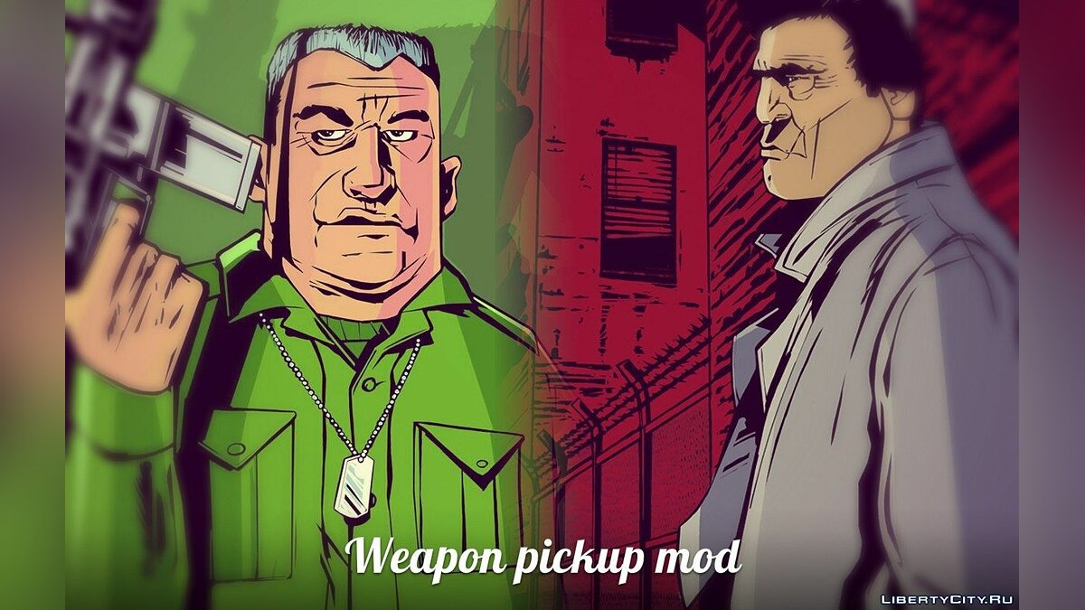 Weapon pickup mod [GTA3] для GTA 3
