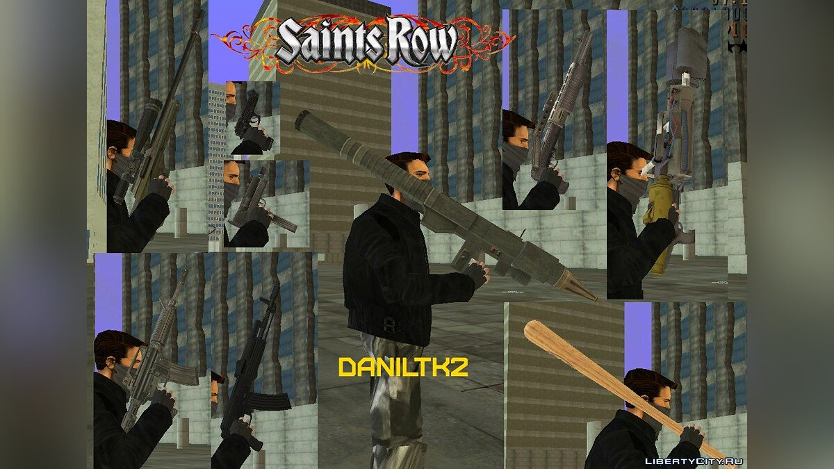 Оружейный мод Saints Row 1 and Saints Row 2 Beta Weapons Pack для GTA 3