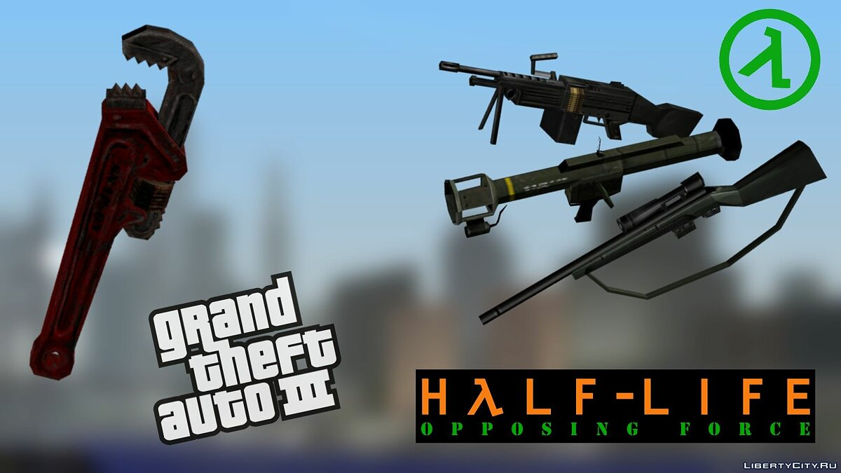Weapons from Half Life Opposing Force для GTA 3 - Картинка #1
