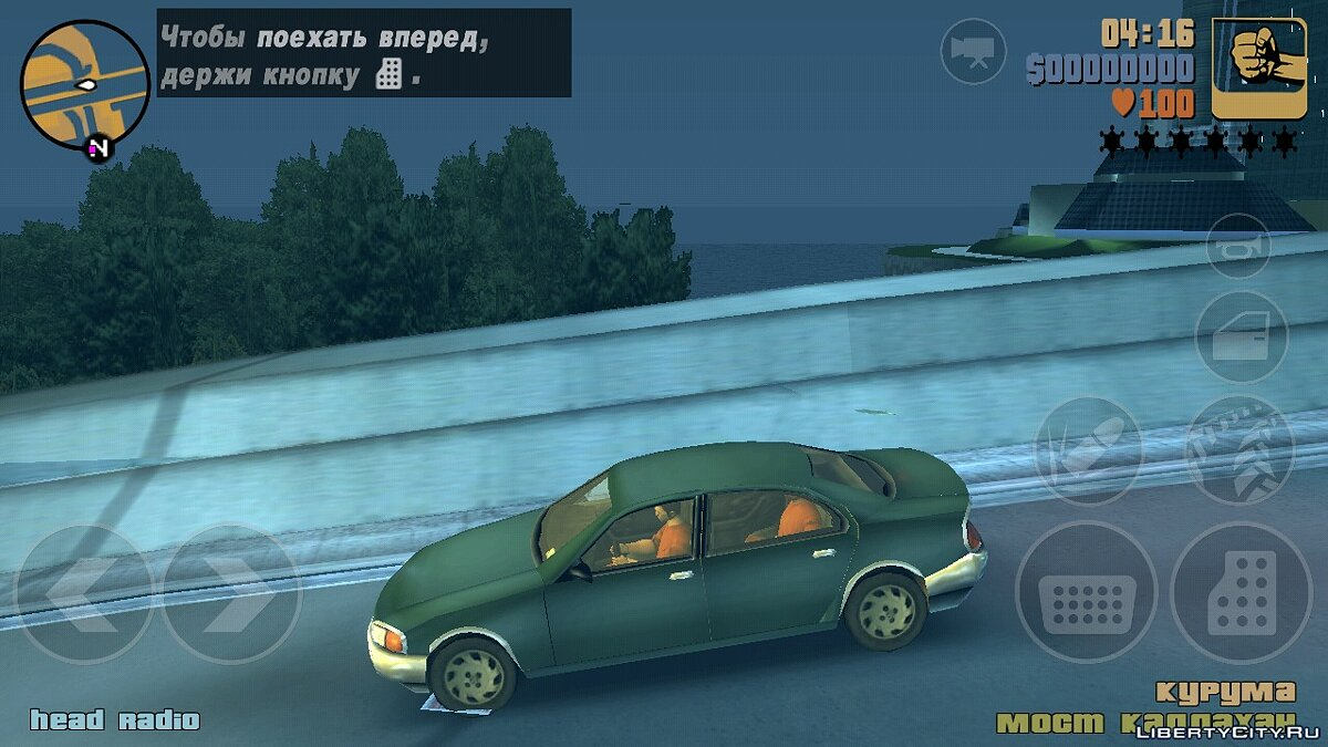 Мод Vladivostok FM для GTA 3 (iOS, Android)