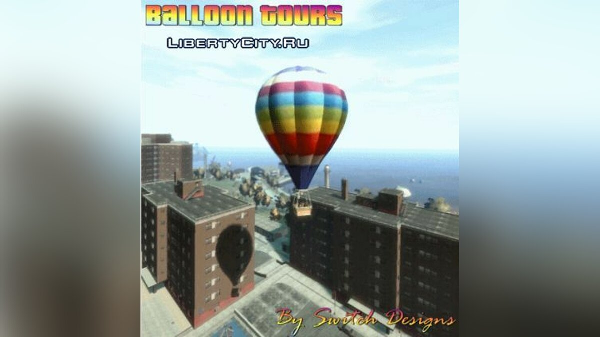 Balloon Tours для GTA 4