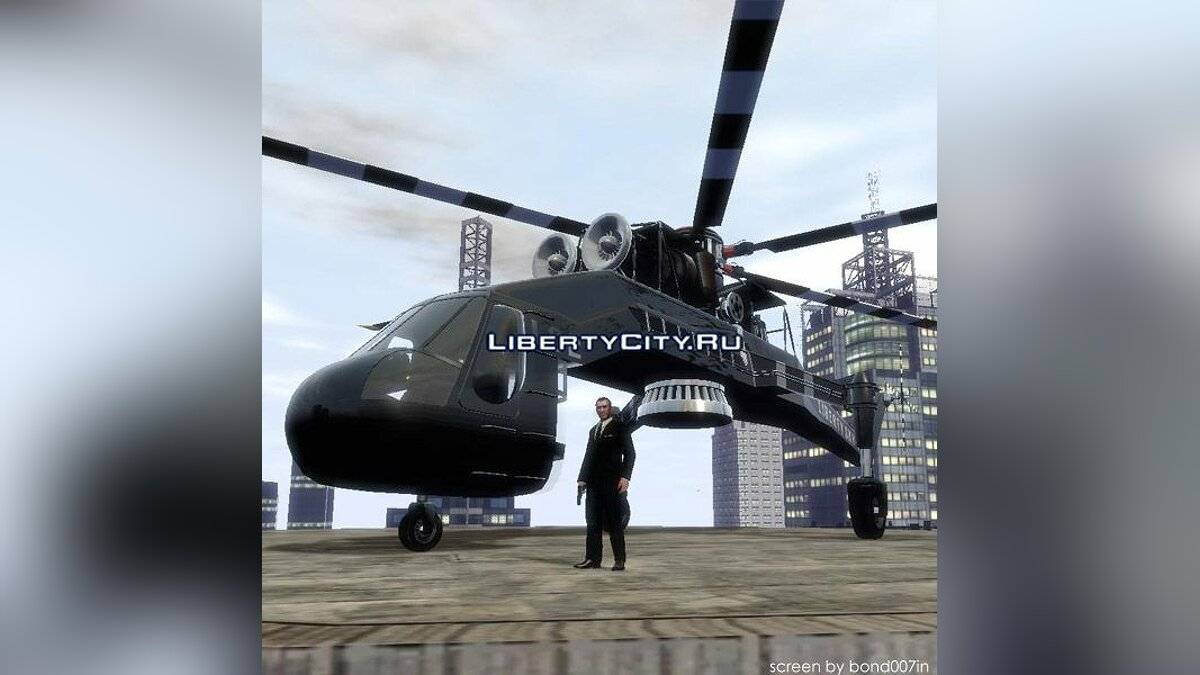 SkyLift Helicopter для GTA 4