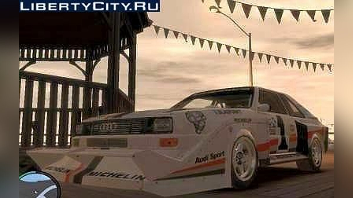 Audi Quattro Group B для GTA 4