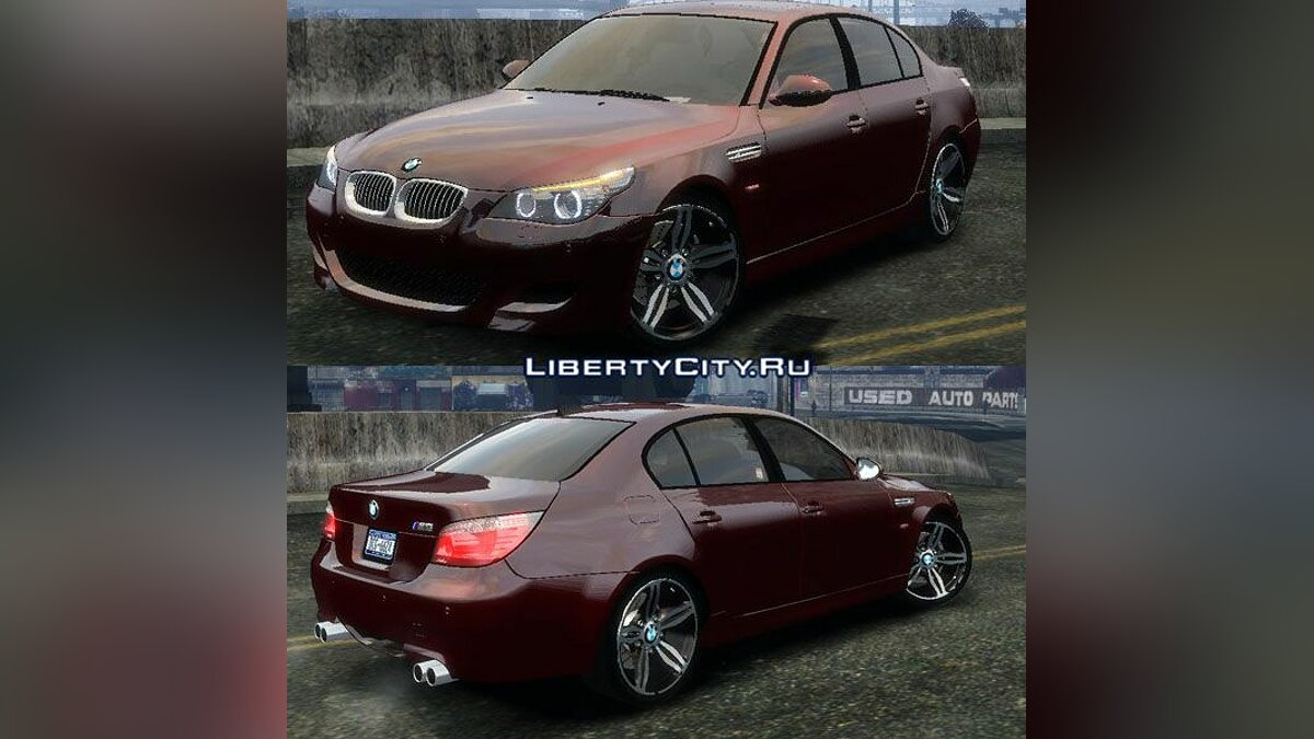 BMW M5 E60 Additional Version для GTA 4 - Картинка #1