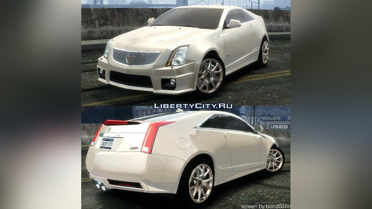Cadillac CTS-V Coupe 2011 для GTA 4