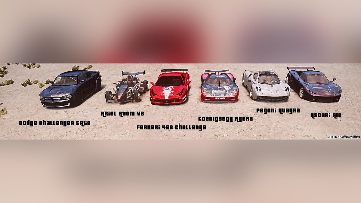 Added vehicles pack v2.0 для GTA 4